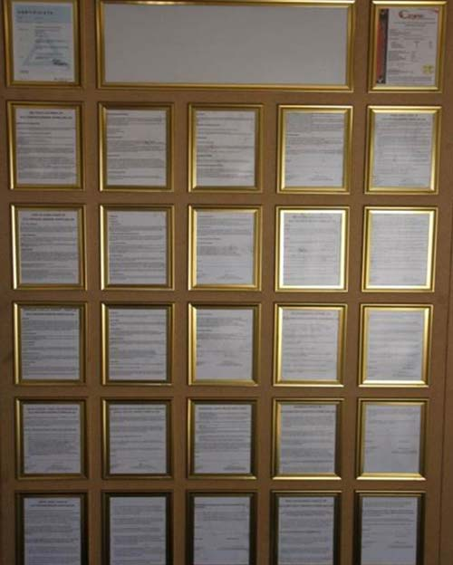 2-wall-of-achievements